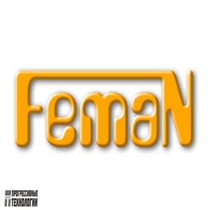 Феман